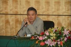 蒋国华教授在闭幕式上的讲话