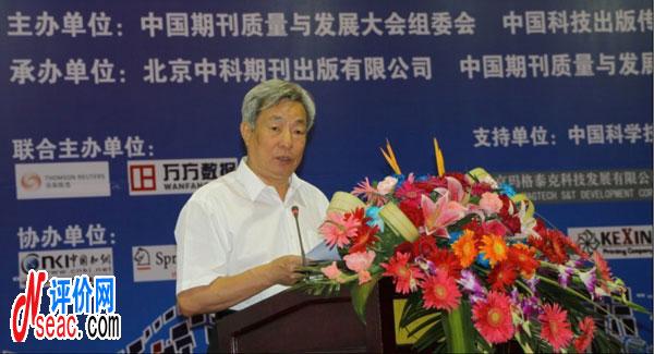 大会主席石峰在开幕式上讲话
