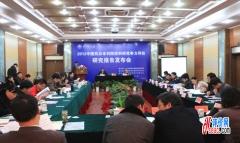 中国民办本科院校科研竞争力评价报告首次发布