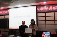 台湾大学黄慕萱、陈达仁教授应邀武汉大学做学术报告