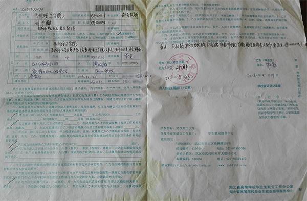 47岁女博士签三方协议后被拒,对方不赔偿称协议无法律效力
