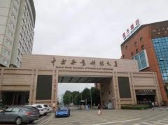 湖南一高校原校长涉受贿被捕背后:中国高校科研经费管理有多乱?