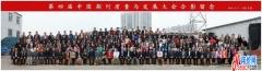 第四届中国期刊质量与发展大会在山西太原隆重召开