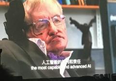 霍金北京演讲:人工智能也可能是人类文明的终结者