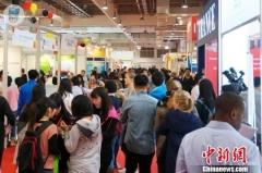 500余所海外院校参加2017年中国国际教育展
