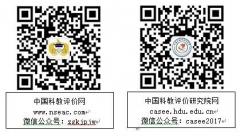 """《中国科教龙都国际娱乐》最新发布""""金平果排行榜"""""""