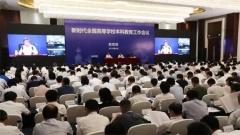 教育部长陈宝生:不抓本科教育的高校不是合格的高校!