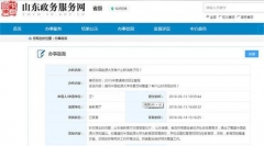 中国能源大学明确为教育部部属高校,山东省配合筹建
