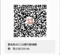 《中国学术期刊评价研究报告(2020)》工作正式启动