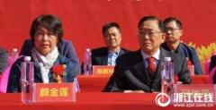 """杭州电子科技大学:注重""""榜样示范初心"""" 把主题教育做深做实"""