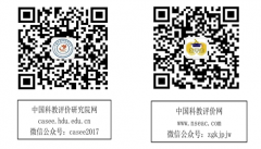 """""""金平果""""首次发布职业本科院校综合竞争力排行榜"""