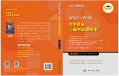 院校篇(11):华北地区医药类院校高考录取分数线及院校实力大盘点