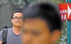 广东省2013年公务员省考开锣 社交礼仪成考题