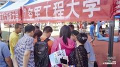 新疆5地8天7场高考招生咨询会 超200所院校参加