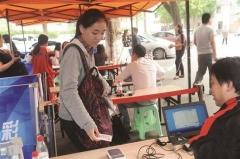 南京最严高考年 考生进场要刷身份证