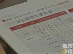 陕西省2016年高考录取结束 超26万考生被录取